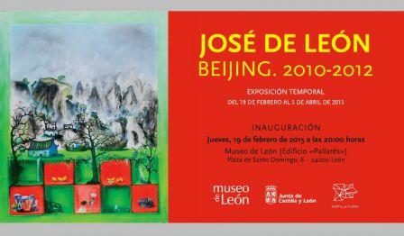Museo de León. Beijing 2010-2012